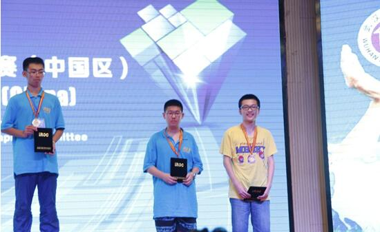 我校参加国际机器人奥林匹克赛成绩喜人