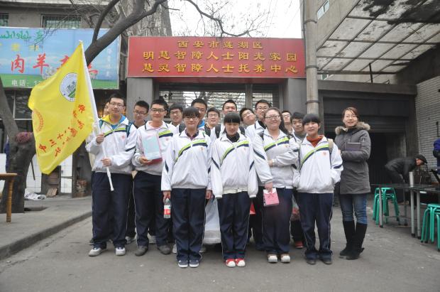 我校开展志愿服务进社区活动