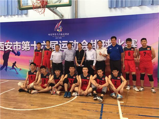 热烈祝贺我校男子排球队勇夺西安市第十六届运动会排球比赛青少年组冠军