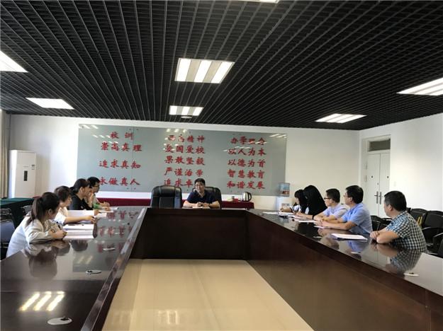 宜君跟岗教师赴西安高级中学参观学习