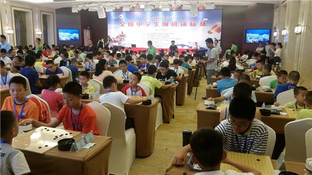 """我校围棋队在""""天游峰杯""""中学生围棋锦标赛中斩获佳绩"""