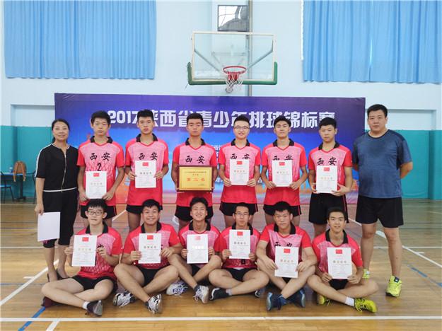 我校男女排球队喜夺陕西省青少年排球锦标赛冠亚军