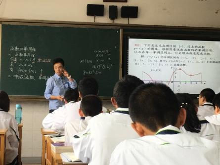 数学学科组开展听课评课活动