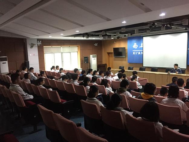 我校召开2017-2018学年度第二次学生干部会议