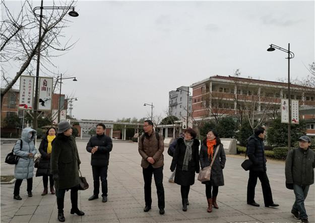我校组织学科委员赴江浙参观学习