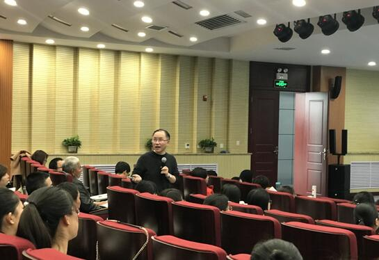 """刘少文老师为""""省培""""教师做英语学科讲座"""