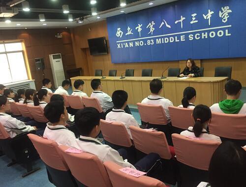 校团委召开学生会干部、社团负责人会议