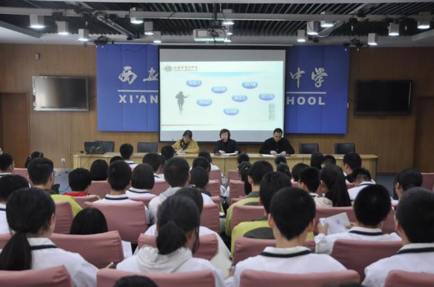 校德育处召开学生干部培训会议