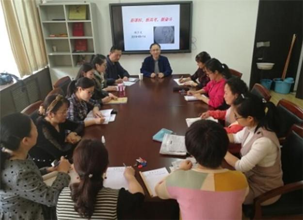 八十三中大学区举行高考英语考纲考卷专题研讨活动
