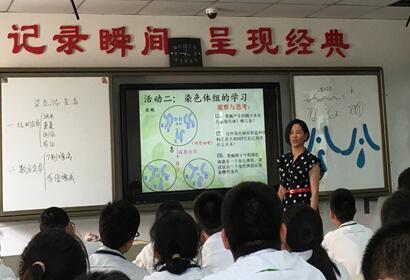 《染色体变异》――宜君县跟岗教师冯毓汇报课