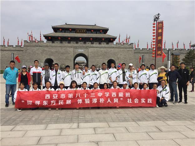 我校西藏内地插班生国庆期间参与社会实践活动