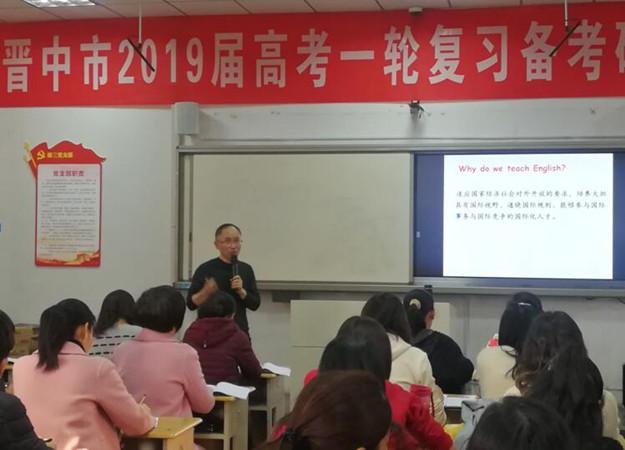 刘少文老师两场省外教学讲座