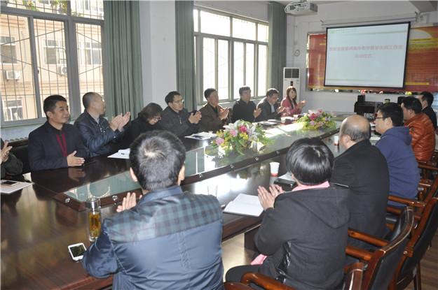 西安市唐颖鸿高中数学教学名师工作室启动仪式成功举行