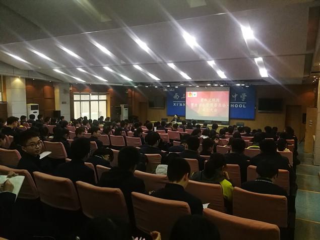 我校举行新一届青年文明岗学生自主管理委员会成立大会