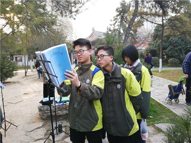 情暖兴庆公园,彰显雷锋品格