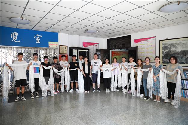 我校举行2020届西藏内地插班生毕业欢送会