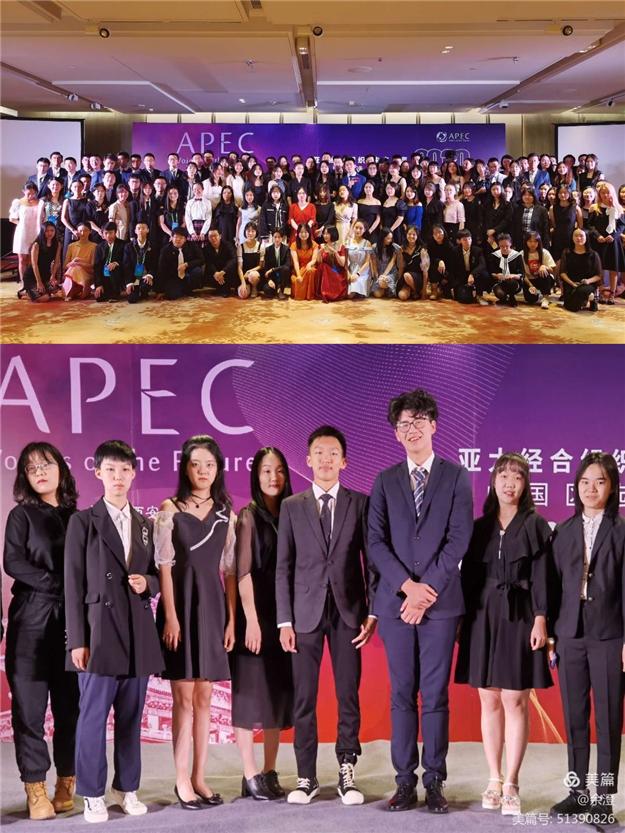 我校参加2020亚太经合组织・未来之声模拟会议、模拟联合国大会